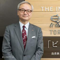 THE IMPRESSION|鳥貴族 代表取締役社長・大倉忠司のビジネス哲学