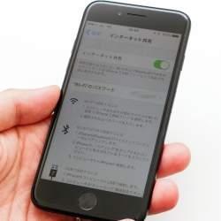 KDDI、NTTドコモ、ソフトバンク大手3社の期限が迫る大容量プラン・テザリング無料キャンペーン