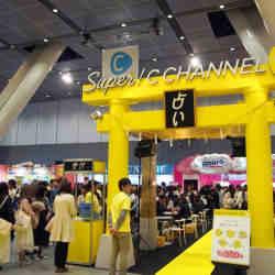 「C Channel」のリアルイベントから見る、動画メディアのインフルエンサーマーケティング戦略