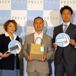 ギフトはよりカジュアルに!「PRELY(プレリィ)」が開拓するカジュアルギフトECサイトに大注目