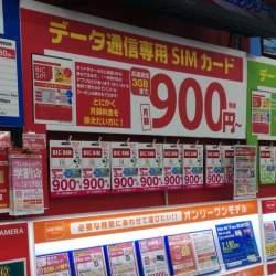 格安スマホ超入門⑤:格安SIMはどこで購入できるの?