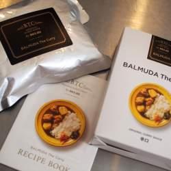 家電ブランドのバルミューダが飲食に参入?「BALMUDA The Curry」を実食してきた!