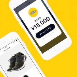 IT質屋が誕生? 写真を撮って査定→即現金化できるアプリ「CASH」