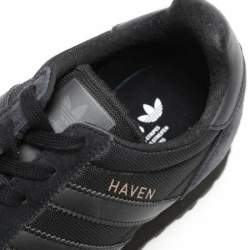 adidasの希少スニーカーを独占販売! オフがもっと楽しくなる「ADIDAS HAVEN」