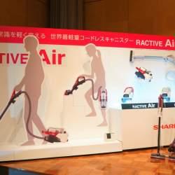 シャープ発、世界最軽量のコードレス掃除機「RACTIVE Air」は吸引力と軽さを両立!