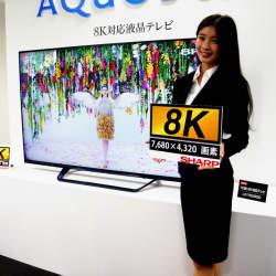 シャープがついに8K対応液晶テレビ「AQUOS 8K」を発売!市場想定価格は100万円前後に