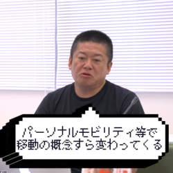 オートバイ失速の原因はEV?ホリエモン「実は日本ってかなりのEV後進国なんだよね」