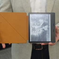 西田宗千佳のトレンドノート:Kindle日本参入5周年! 防水の新型投入で「読書への没入」を狙う