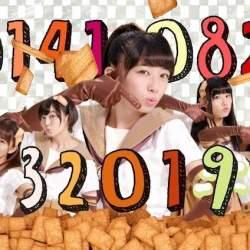 """日清シスコ、3:20は""""サブレの時間""""でブレイクタイム?私立恵比寿中学とのコラボ動画も公開!"""