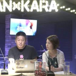 民泊新法の改正で日本の民泊はどうなる?ホリエモンが語る意外な論点