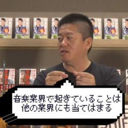 ホリエモン「『うんこ漢字ドリル』の文響社はすごいよ」出版不況時代にヒットを連発する同社の強み