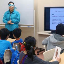 西田宗千佳のトレンドノート:なぜ子供たちは「プログラミング」を学ぶのか