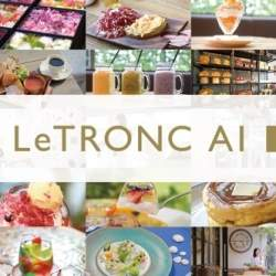 AIがユーザーに合わせた動画コンテンツを自動生成!動画メディア「ルトロン」がAI自動生成機能を開発