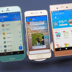 石野純也のモバイル活用術:LINEとどう違う?KDDIなど大手3社がスタートさせる「+メッセージ」を解説