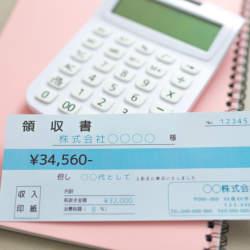 【領収書に収入印紙を貼る理由】印紙が必要になるのは○万円から!