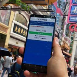 石野純也のモバイル活用術:中国で試した国際ローミングの新常識