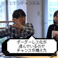 「テレビ出演=プロフェッショナル」というイメージの崩壊。小田吉男が語る「プロと素人のボーダーレス化」