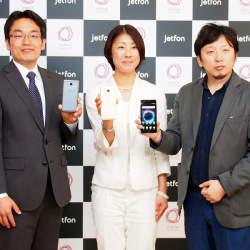 石野純也のモバイル活用術:海外渡航に便利なクラウドSIMを内蔵したスマホ「jetfon」