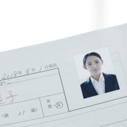 【履歴書写真マニュアル】転職活動における履歴書写真の撮り方の正解とは?