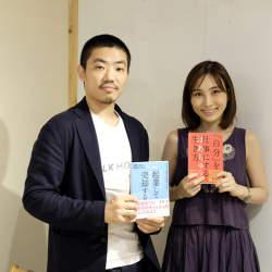 """はあちゅう、TIGALA正田圭が語る「""""第3の場所""""としてのオンラインサロンの魅力」"""