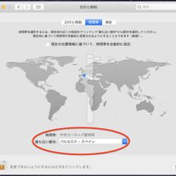 西田宗千佳のトレンドノート:「2年限定サマータイム」はどれだけ無駄なのか
