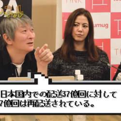 スマートロックを開発するtsumugの牧田恵里と小笠原治が再配達問題の意外な解決策を考案!