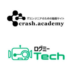 ITエンジニアの動画情報サイト「crash.academy」と書き起こしメディア「ログミー」が業務提携
