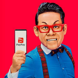 西田宗千佳のトレンドノート:PayPay100億円キャンペーン中! なぜ「モバイル決済」に各社が夢中になるのか