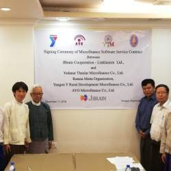 ミャンマーにてマイクロファイナンス機関向けクラウドシステムJBRAIN導入が10行に拡大