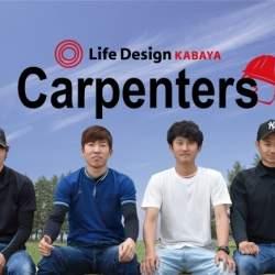 次世代を担う新世代が建築業界を救う。「社員大工」による職人不足への取り組み