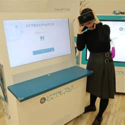 VRをもっとビジネスに!O2OマーケのアイリッジとビジネスVRのナーブが業務提携。皮切りは不動産VRソリューション