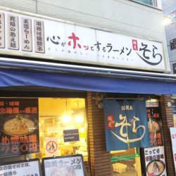 """新サービスプロモーションや新店舗のオープン前に使える、""""テストマーケティングレストラン""""がオープン予定!"""