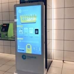 モバイルバッテリーシェアリング「ChargeSPOT」が福岡市で展開開始、災害時には48時間バッテリーの無料貸し出しも予定