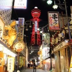 """出張のアフターシックスにちょっと息抜き…ビジネスパーソンに勧めたい""""大阪街歩き""""スポット4選"""