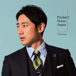 TAKEO KIKUCHIの新作は「スーツ×日本の伝統美」