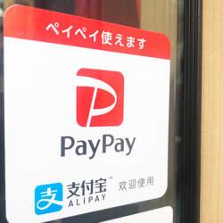 話題の「PayPay」が3月限定100万円もらえちゃうキャンペーンを開催中