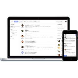 Slackとも連携!情報の蓄積機能が満載の社内情報共有ツールがリリース