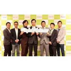サステイナビリティ特化型ベンチャー6社が「City Lab Ventures」を始動