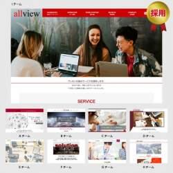 ホームページが欲しい企業と実践力を強化したい学生をマッチング!IT人材不足の解消にもつながる産学連携コンペ制作企画を実施
