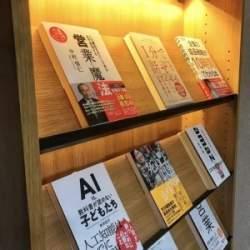 GMOクラウド、オフィス向けセレクト本棚サービス「オフィス書店」導入開始