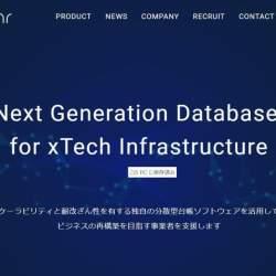 Scalar社とクロスキャット社が業務提携!分散型台帳技術のサービス実用化を目指す