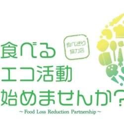 お得に食べて社会貢献!フードシェアリングサービスTABETEが横浜市と連携
