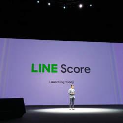 石野純也のモバイル活用術:LINEがスコアリングサービス「LINE Score」を開始。「プライバシーに配慮」と強調