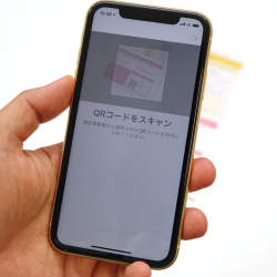 石野純也のモバイル活用術:設定の簡単さと料金の安さがメリット。格安SIMのIIJmioがeSIMの新サービスを開始