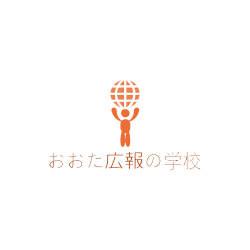 広報・PR初心者必見!都心部には通いにくい人のための広報・PR講座が蒲田で開設
