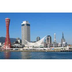 """「働いてみなきゃ分からない」神戸で""""おためし職場体験プログラム""""を実施!受け入れ企業&参加者を募集中"""