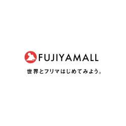 日本では売れなくても海外なら売れるかも?!国境を越えたフリーマーケットの試験サービスが開始!