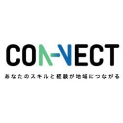 ワーケーションや移住を促進。フリーランサーと地域の仕事やプロジェクトをマッチングするプラットフォーム「CON-NECT」が登場