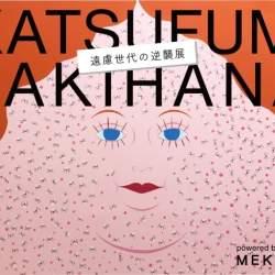 アートの価値を可視化するプラットフォーム「 MEKKIKI(メキキ)」が、「BASEMENT GINZA」で事業化に向けた検証実験をスタート
