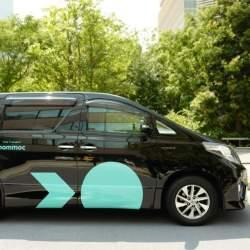 移動を無料にした配車アプリnommocが東京都内一部でローンチ!9月5日(木)から